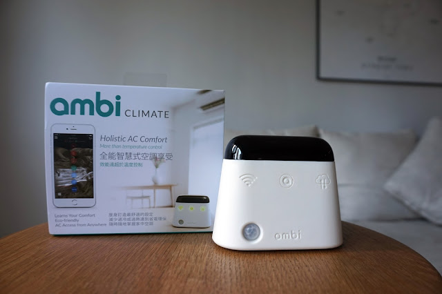 Review of the Ambi Climate, a device that allows you to control your aircon remotely app
