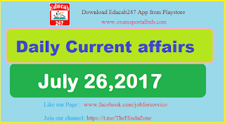Daily Current affairs -  July 26th, 2017 for all competitive exams