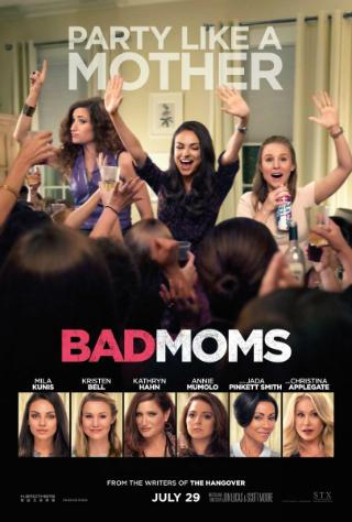 Bad Moms [2016] [DVDR] [NTSC] [Latino]