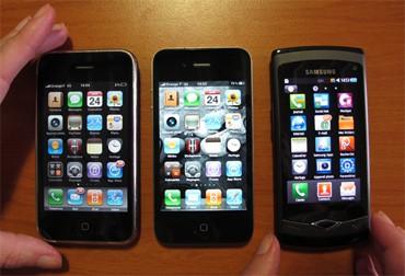 TEST / Apple iPhone 4 - Le nouvel iPhone