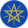 Logo Gambar Lambang Simbol Negara Etiopia PNG JPG ukuran 100 px