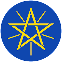 Logo Gambar Lambang Simbol Negara Etiopia PNG JPG ukuran 200 px