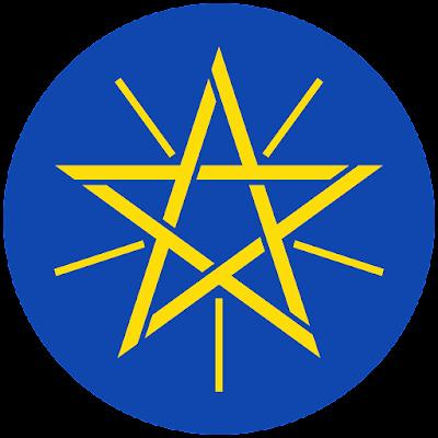 Coat of arms - Flags - Emblem - Logo Gambar Lambang, Simbol, Bendera Negara Etiopia