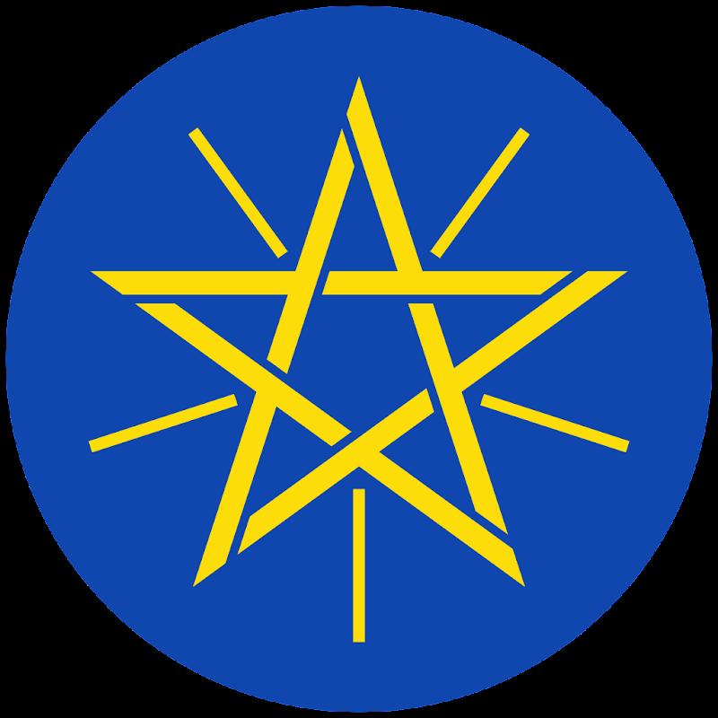 Logo Gambar Lambang Simbol Negara Etiopia PNG JPG ukuran 800 px