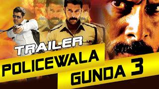 Policewala Gunda 3 (2015) Full Hindi Dubbed Movie HD