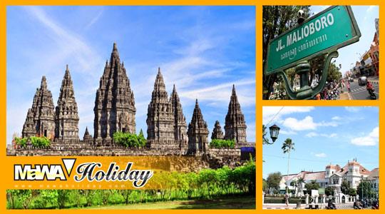 Paket Wisata Jogja dari Bandung atau Jakarta