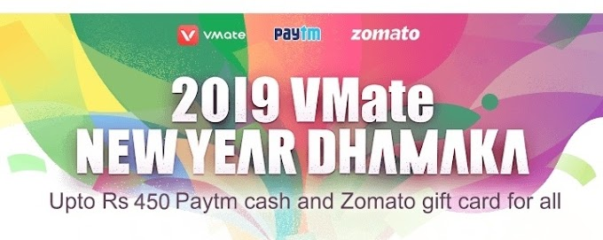 [Expired]Free 450 Paytm Loot Per Account || Big Loot December RS. 450 Paytm Cash for All User ✓ ||  V Mate App Loot RS. 450 Paytm Cash