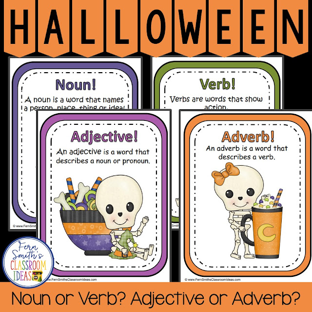 Halloween Center - Noun or Verb? Adjective or Adverb?
