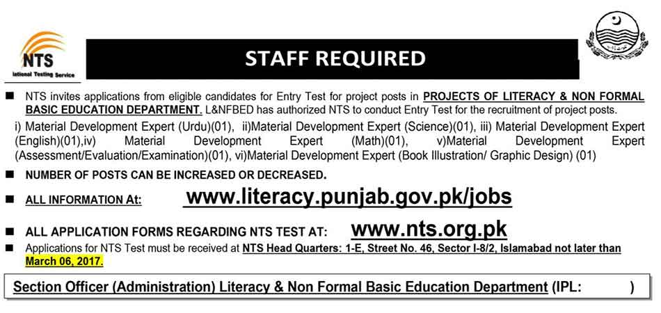 Jobs in Literacy and Non Formal Basic Education Department 16 Feb 2017