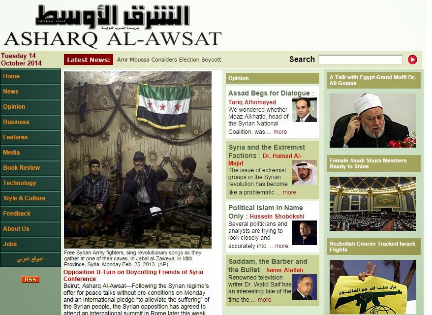 Al Sharq Al Awsat (Saudi Arabia) Newspapers Http://www