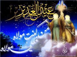 HussainWalay: Mun Kunto Moula Fahaza Ali Moula