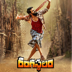 Rangasthalam (2017) Telugu Movie Audio CD Front Covers, Posters, Pictures, Pics, Images, Photos, Wallpapers