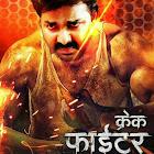 Pawan Singh and Sanchita Banerjee and Nidhi Jha movie Creck Fighter