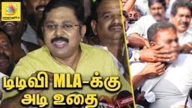 TTV MLA beaten up | Latest Tamil News