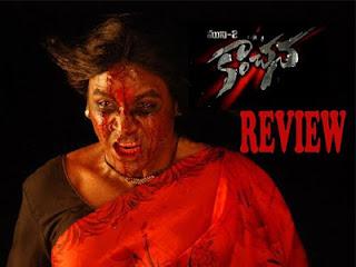 Kanchana movie review