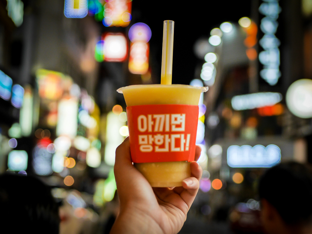 night lights, view and food in seoul korea