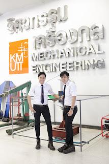 วิศวกรรมเครื่องกล ม.บางมดติดอันดับมหาวิทยาลัยโลกปี 2017