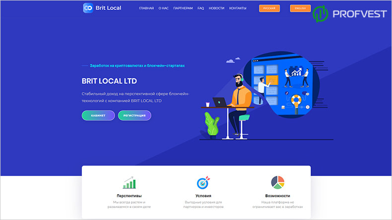 Новости от Brit Local LTD