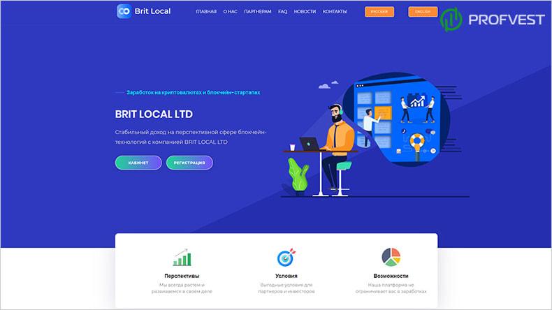 Brit Local LTD обзор и отзывы HYIP-проекта