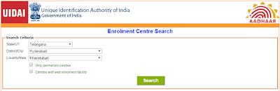 step3: Find Aadhaar card Enrollment Center image3
