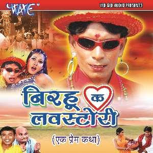 Nirahu K Love Story