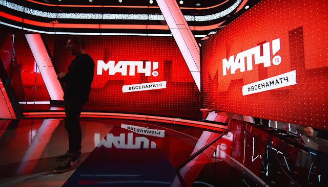 Матч ТВ откроет свою букмекерскую контору в начале 2018