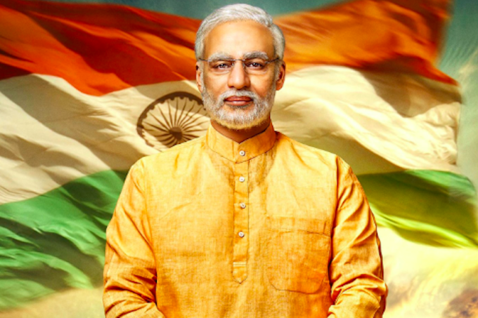 PM Narendra Modi Movie First Look
