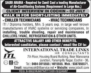 zamil cool care jobs