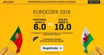betfair Portugal o Gales ganan supercuota Eurocopa 2016 6 julio