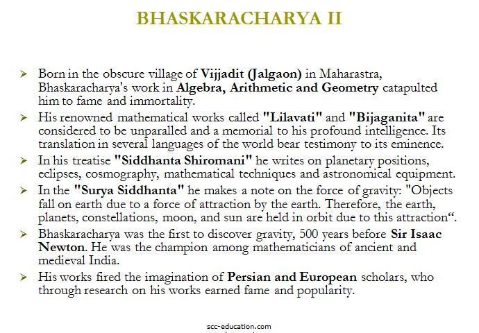 surya siddhanta,bhaskaracharya,genius of algebra,Great ancient Indians,aryabatta,aryabhatiyam,astronomy,