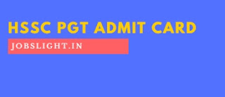 HSSC PGT Admit Card 2017