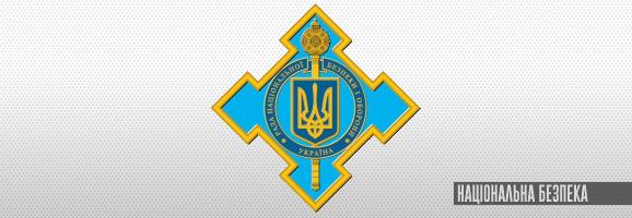 Президент звільнив Олега Гладковського з РНБО