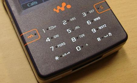 Sony Ericsson W950i_3