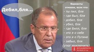 Оккупанты хотят судить Чийгоза как гражданина РФ, - Чубаров - Цензор.НЕТ 5990