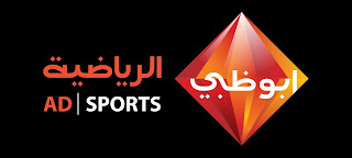 Abu Dhabi Sports Free live streaming