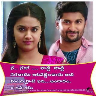 Whatsapp Telugu Imagescomedy Jokesnellore Telugu Language Blog