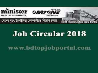 Minister and Myone Group Job Circular 2018