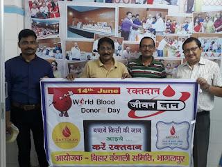 blood donation paatna
