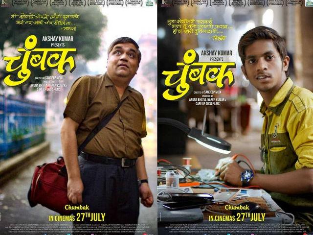 marathi movie shikari download