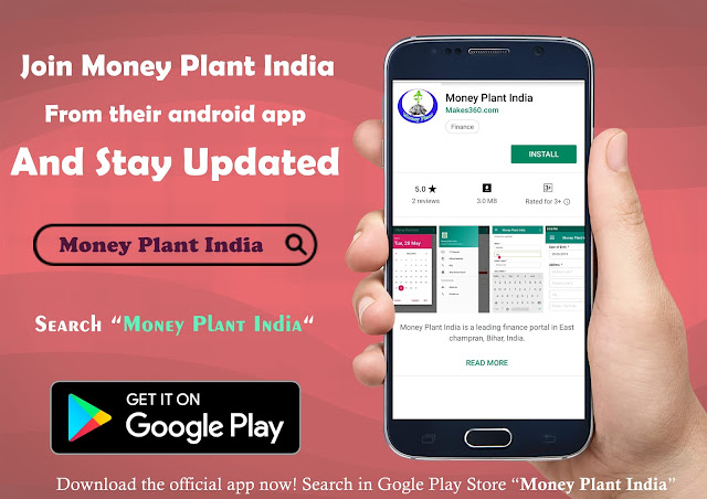 Download money plant india app