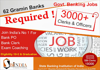 Career In Banking, Banking In, Government Job In, Banking Jobs, Ibps Po Exam, Ibps Bank Exam, Bank Po Exam, Bank Clerk Exam, Best Banking Institute, Education Franchise, Franchise Business, Coaching For Po Exams, Coaching For Bank Clerk, Coaching For Railway, Coaching For B.Ed, Coaching For Nda, Coaching For Cds, Coaching For Afcat, Ibps Coaching, Cwe Coaching, Government Exams Coaching Centers, Education Institutions, Coaching Classes, Bank Po Coaching Institute, Ssc Coaching, Ssc Cgl Coaching Center, Bank Po Coaching Center, Railway B.ED courses, IBPS-CWE Courses, Bank P.O Courses, Bank Clerk Courses, institute franchise , coaching institute franchise , educational franchise , ssc coaching franchise , bank po franchise, education franchise in india, education franchise india   , education franchise , Bank PO coaching , Best banking coaching, Best SSC Coaching , Best Bank PO Coaching, Best Franchise, Best Education Franchise , sbiindia.org , state banking institution of india