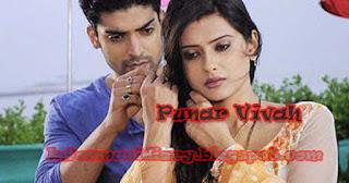 Punar Vivah Antv Episode 244.