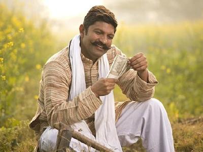 Pradhan+Mantri+Kisan+Scheme