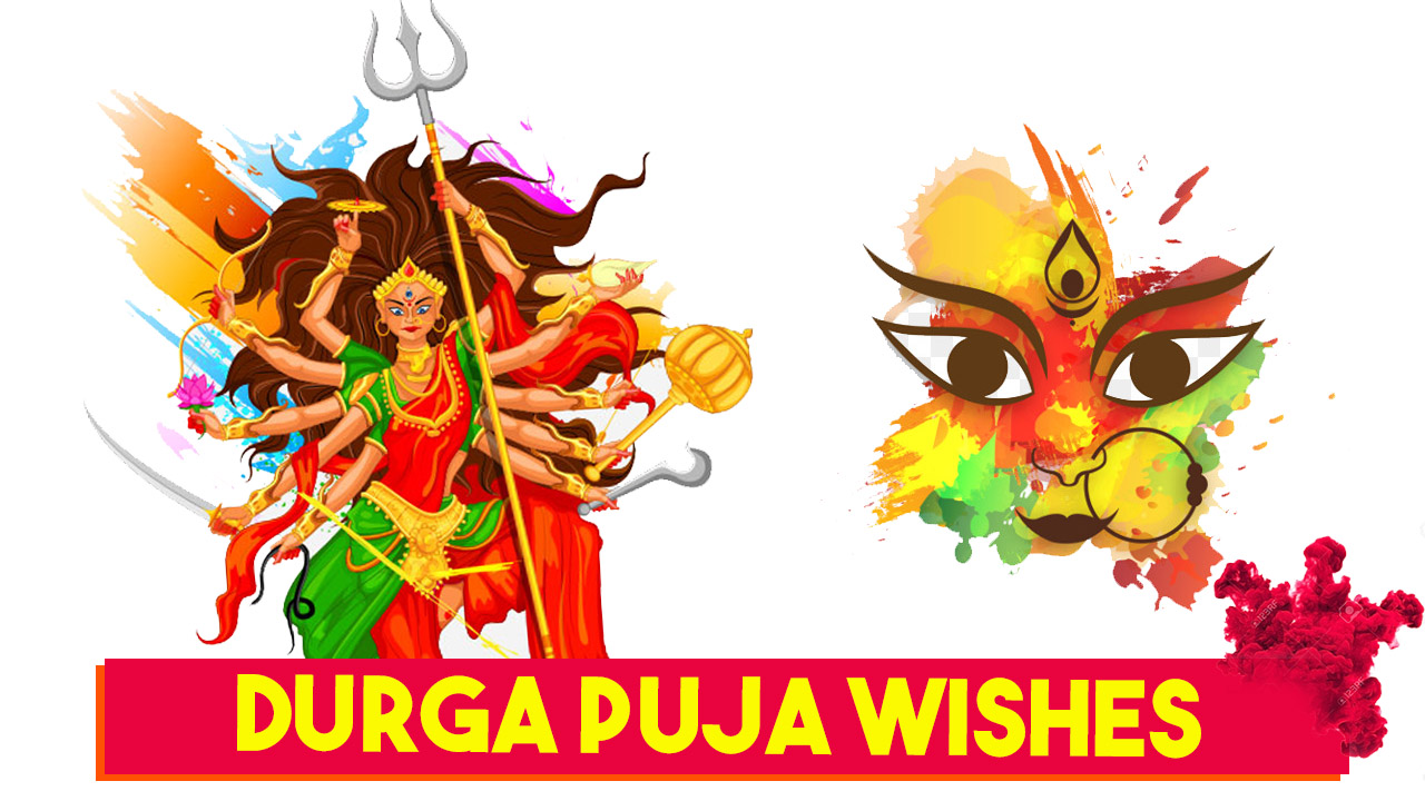 Happy Durga Puja 2018 Wishes, Whatsapp Status, Greetings, Quotes, SMS in English