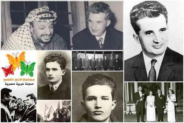 Nicolae-Ceaușescu-biography-قصة-حياة-نيكولاي-تشاوتشيسكو