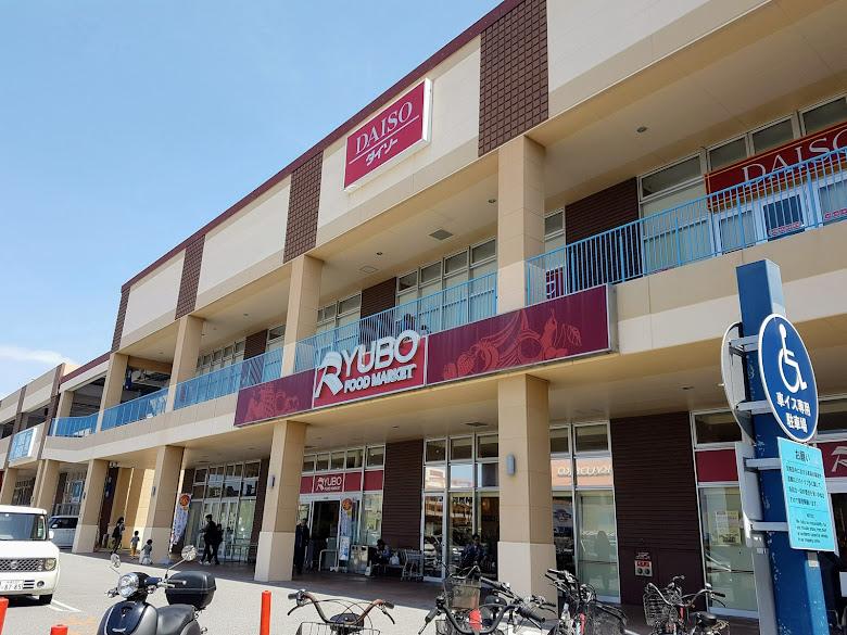 位於 ASHIBINAA 斜對面的 Ryubo 超市與大創百貨