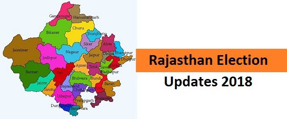 Election rajasthan, up election 2018, election 2018 india, bihar election 2018,   rajasthan election result, madhya pradesh election, rajasthan election 2018 date,rajasthan election 2013