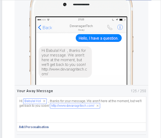 Facebook instant reply message