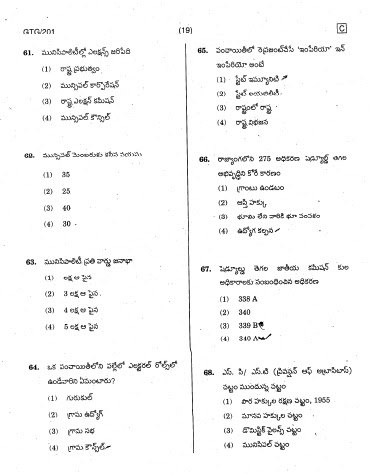 Answers group in papers appsc with telugu model 2 pdf
