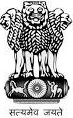 National Consumer Disputes Redressal commission (NCDRC) Recruitment (www.tngovernmentjobs.in)